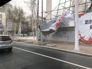 昨天狂风大,遮挡围墙坏