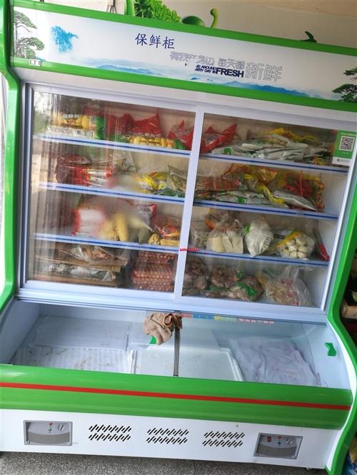 买回来二十多天,店面太小放不下!保鲜柜是双铜管的,可以保险也可以冷冻!