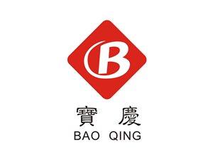 江西宝庆陶瓷有限公司