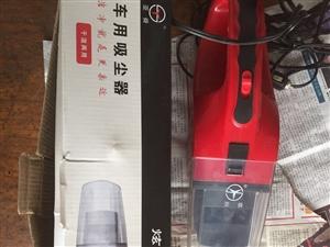 车载吸尘器,车载导航出售。     电话13663198639