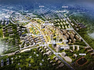 思南麒龙城市广场3室 2厅 2卫40万元