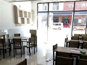 饭店不干了,出售店里所有用具,椅子,桌子,冰箱……    电话15285535016    地址欢乐...