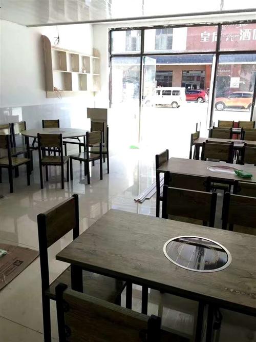 飯店不干了,出售店里所有用具,椅子,桌子,冰箱……    電話15285535016    地址歡樂...