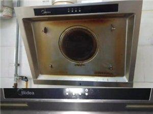 專業清洗:油煙機,熱水器,壁掛爐,太陽能,地暖
