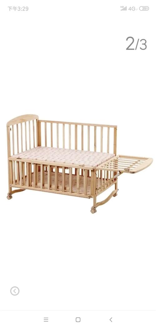 自家宝宝用了一年多,一点毛病没有,因要去外地低价出售,原价599