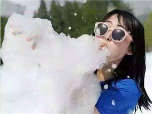 泡泡狂欢节