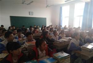 三架马车齐驱并进促教研--清河镇中学听评课活动顺利开展