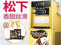 乐创台式冰淇淋机,9成新,原价4500元,现特价2600。