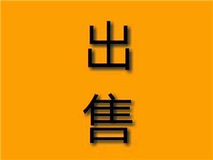 北京车牌指标