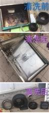 深度清洗太阳能空调热水器洗衣机冰箱地暖自来水管道等