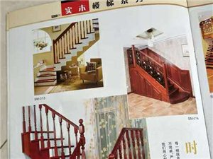 订做安装楼梯
