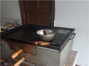 海爾舊冰柜燒餅爐