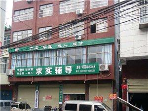 通许县爱民街中段2室 1厅 1卫500元/月