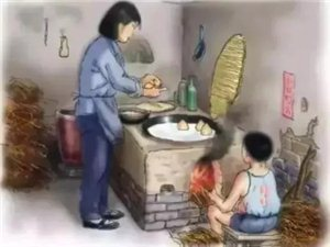 感恩父母,是人性的呼��