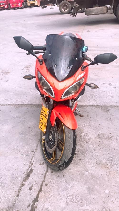 新世纪牌地平线200cc