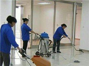 威尼斯人线上平台县满意保洁搬家公司