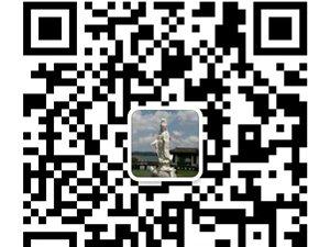 蕭縣商業互助交流圈
