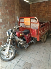 出售摩托三轮150的机子 跑了两千多公里