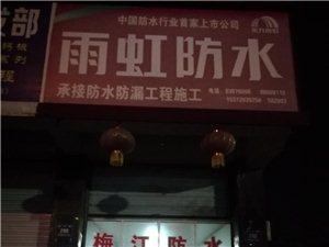 亚博足球俱乐部--任意三数字加yabo.com直达官网雨虹防水修缮服务中心
