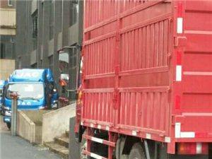 承接峡江。新干。新余。到省内省外货运物流业务