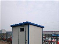 活動板房長2米寬1.5米高2.3米有需要的電話15624261201