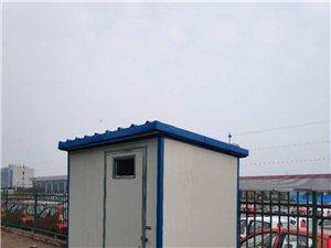 活动板房长2米宽1.5米高2.3米有需要的电话15624261201