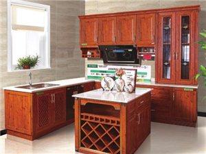 量身定制、免費設計您夢想中的家!