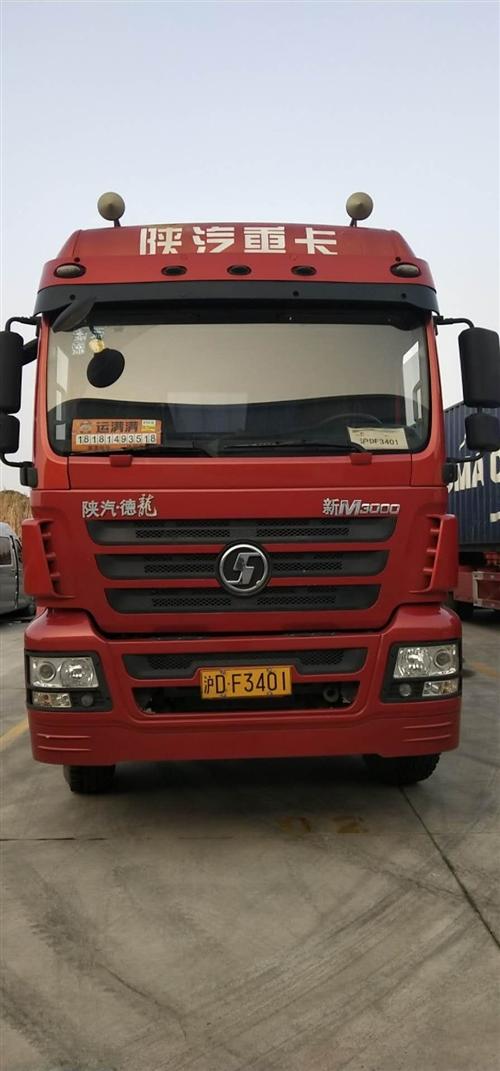 德龍3000的290馬力,三橋富華橋骨架板。有長期穩定貨源,自己會開的比較合適。在上海