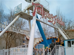 辽宁营口楞严寺公园游乐设备及场地出售有意者价格面议
