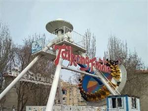 营口市楞严寺公园游乐场及场地出售太空飞碟