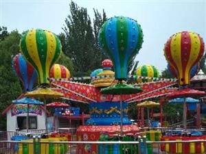 辽宁营口楞严寺公园游乐设备场地出售游乐设备