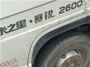 本人福田小货车,485动力,双排座,车厢旧,车况好
