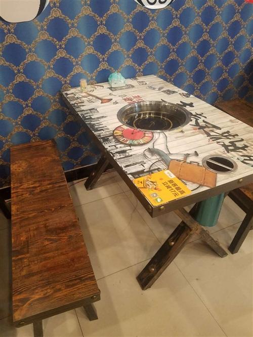 火锅餐桌,带电磁炉,带两条?#39318;? 9成新!