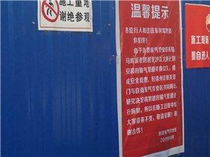 """�_定是""""年身以久"""",而不是""""年生已久""""?""""�⒅荨边�是""""徐州""""?"""