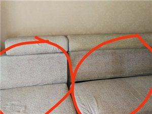清洗沙發地毯窗簾等(布料)