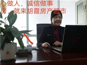 """""""我为杞县在线代言""""评选活动028胡霞"""