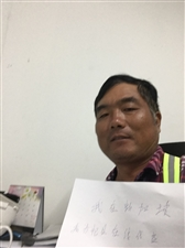 """""""我为如何投注竞彩足球胜平负代言""""评选活动043任文贤"""