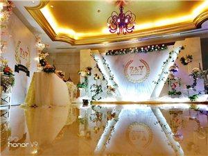 禄口机场华美达国际酒店婚宴预定
