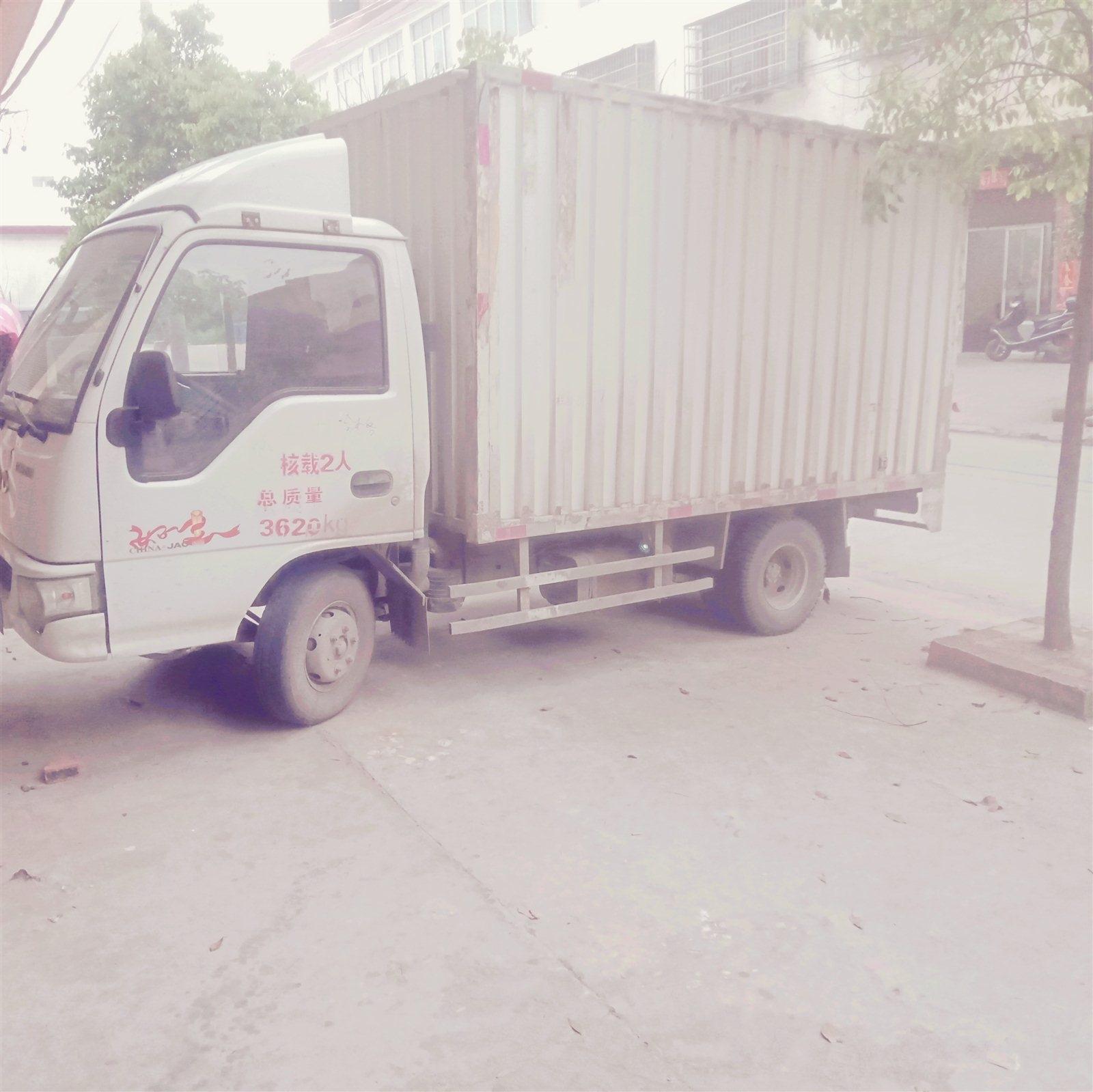 江淮好微厢式货车