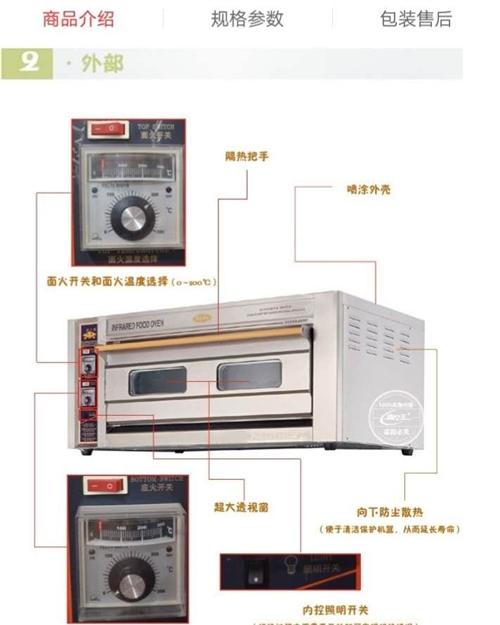 恒联烤箱300元,两盘,商用烤箱~8成新两相电,需要的联系!需自己来运走