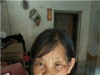 【寻人启示】揭西的朋友帮忙留意下:彭对娇,82岁,患有老年痴呆,于5月1日早在揭西五云下洞天赐楼走失
