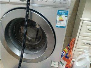 專業清洗家電,五一優惠中……