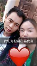 """""""我为如何投注竞彩足球胜平负代言""""评选活动052张丽"""