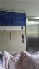 湖口中医院的电梯就这个质量