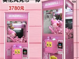 由于本人有急事,现无法经营,两台娃娃机特价处理了,原来买成3700一台,自带兑币器不用单独买兑币机,...