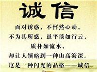 求购北京小汽车指标带车都可以,有老乡离开不用的联系我,想卖天价的勿扰,没心思打理,非诚勿扰16810...