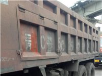 出售一零年的东风四桥价格不高车在兴县,保险七月份,审车在四月份货箱6.8米,皮重13.5联系方式15...