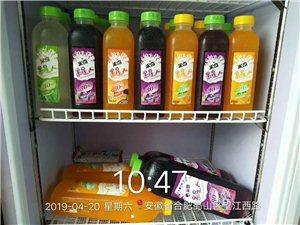 米奇果星人果汁饮料,东台市招代理