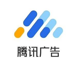 """貴州啟航科技有限公司""""專業""""微信服務商"""