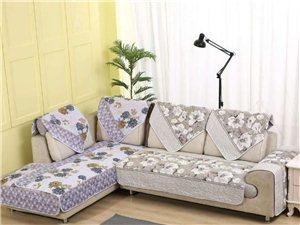 钻石绒双面沙发垫清货甩卖